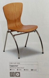 Cappucino side chair