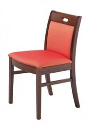 Ravenna Side Chair